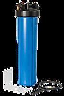 Магистральный фильтр HB 20-B комплект латунная резьба  BigBlue Titan