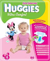 Подгузники HUGGIES  Ultra Comfort 4 (8-14 кг.) для девочек Giga Pack 80 шт.