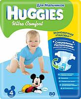 Подгузники HUGGIES  Ultra Comfort 4 (8-14кг.) для мальчиков Giga Pack 80 шт