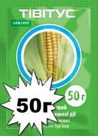 Тивитус, ВГ, послевсходовый гербицид на кукурузу, картофель