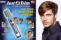 Триммер 568 JUST-A-TRIM для стрижки и удаления лишних волос