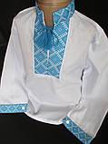 Вышитые рубашки для мальчиков., фото 2