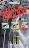 Интеллектуальные колпачки для измерения и контроля давления в шинах (2 шт)
