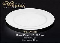 Wilmax Блюдо кругле 30,5см WL-991010
