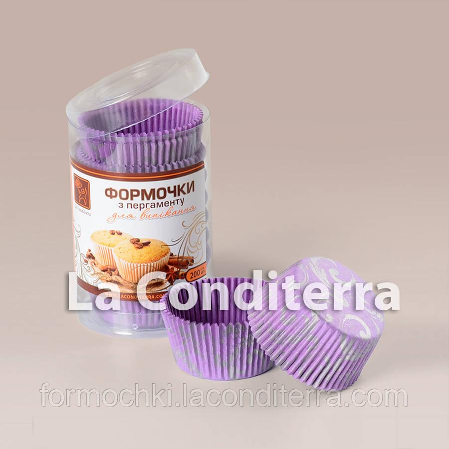 Формочки для кексов бумажные, пурпурные 7а (200 шт., Ø50 мм, в пластиковых тубусах малой фасовки, с крышкой)