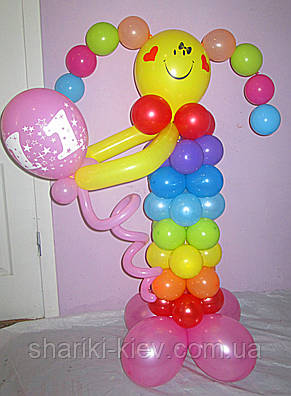 Фигура Капитошка яркая из воздушных шариков на День рождения, фото 2