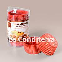 Формочки для кексов бумажные, красные (200 шт., Ø50 мм)