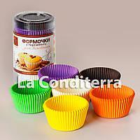 Формочки для кексов бумажные, разноцветные (200 шт., Ø50 мм)