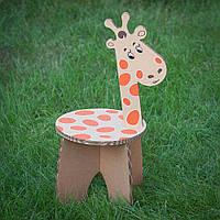 Детский стульчик из прочного экокартона «Жираф», Сartonator