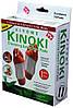 Пластыри для вывода токсинов KINOKI,КИНОКИ