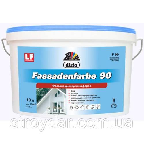 Краска DUFA фасадная F90 (14л)