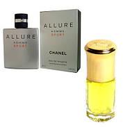 Allure Homme Sport Сhanel 15мл (копия бренда)
