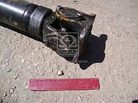 Вал карданный ГАЗ 66 крест.(53А-2201025-10) Lmin 1135мм (пер./зад. мост) (покупн. ГАЗ, г.Чернигов)