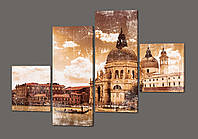 Модульная картина Город в Венеции в винтажном стиле 160*114 см Код: 357.4к.160