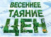 Встречаем весну с новой палитрой гель-лаков!!!