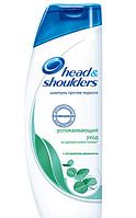 Шампунь от перхоти Head&Shoulders Успокаивающий Уход
