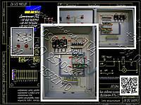 Я5114, РУСМ5114, Я5116, РУСМ5116  нереверсивный двухфидерный ящик управления  асинхронными электродвигателями, фото 1