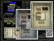 Я5114, РУСМ5114, Я5116, РУСМ5116  нереверсивный двухфидерный ящик управления  асинхронными электродвигателями, фото 2
