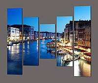 Модульная картина Нойчной Грант-канал. Венеция 140*125 см Код: 581.5к.140