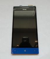 Оригинальный дисплей (модуль) + тачскрин (сенсор) для HTC Windows Phone 8S A620e (синий цвет)