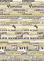 Фотообои в кафе или кухню Кафетерий Код: 424