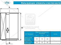 Элемент фильтрующий масляный МАЗ, КРАЗ (г.Ливны). 840.1012038
