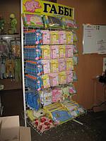 Сетчатое торгово-выставочное оборудование в Харькове