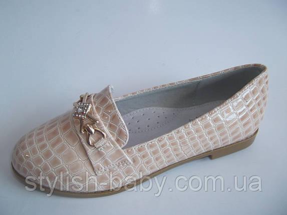 Детские туфли ТМ. Y.TOP для девочек (разм. с 30 по 37), фото 2