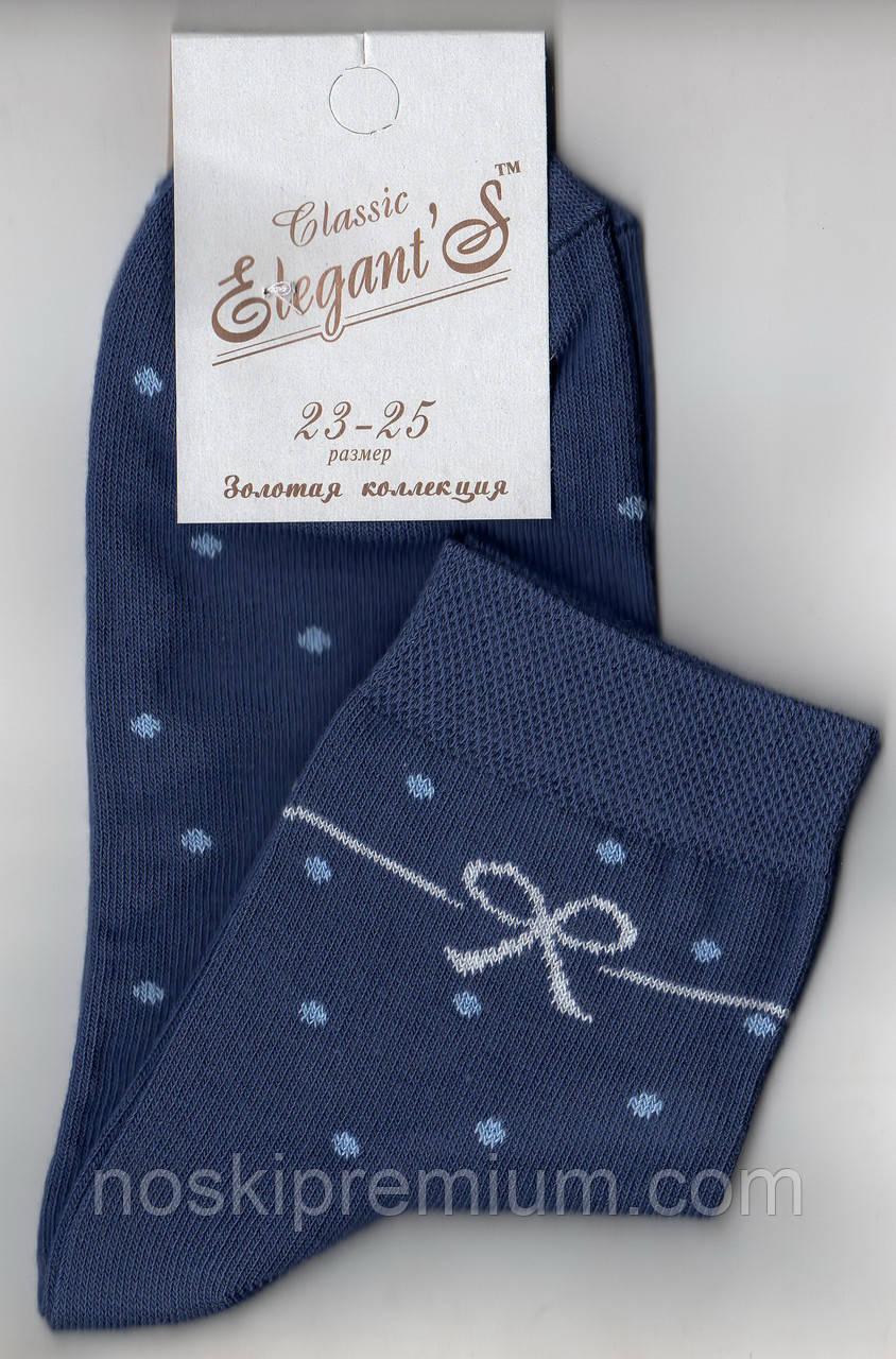 Носки женские демисезонные х/б Элегант, 23-25 размер, 01548
