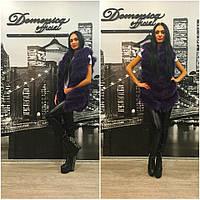 Стильная женская меховая жилетка: кашемир и песец, фиолетовый цвет