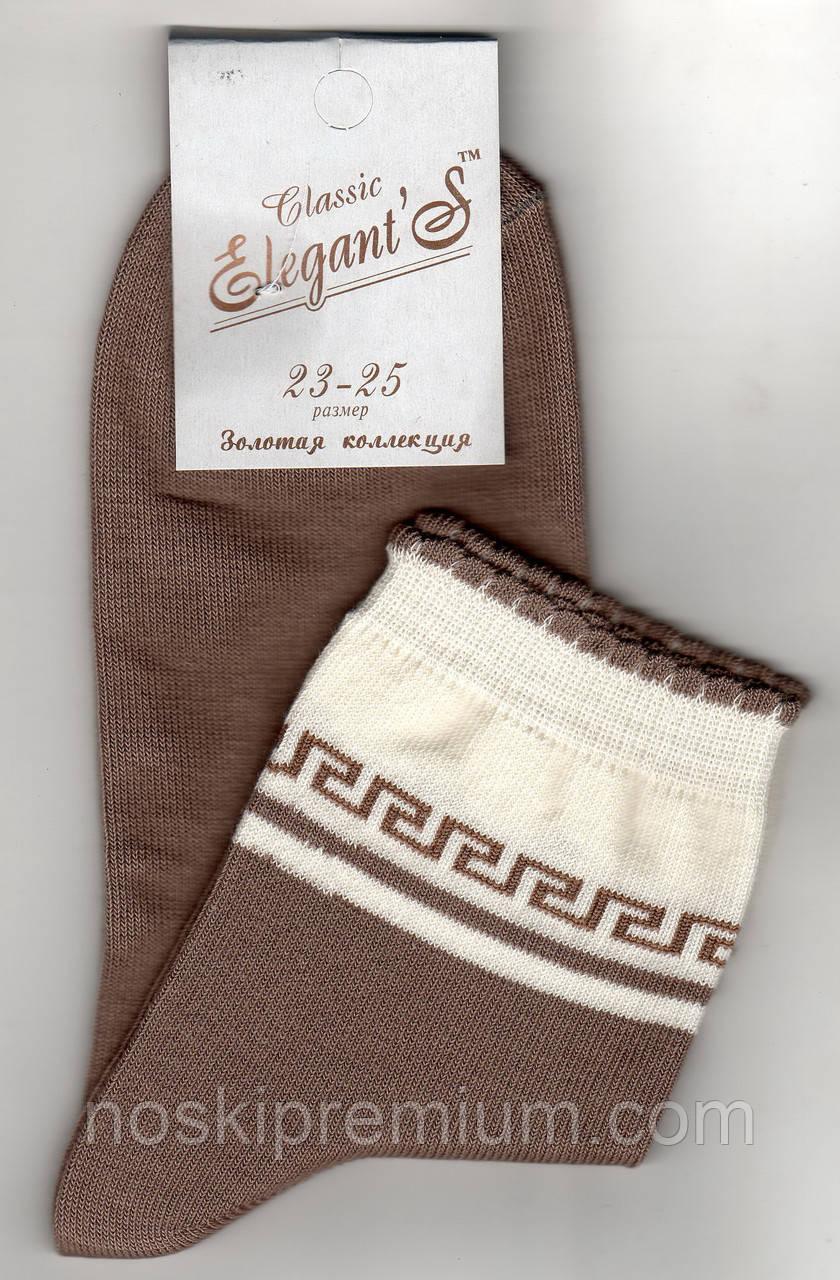 Носки женские демисезонные х/б Элегант, 23-25 размер, 01550