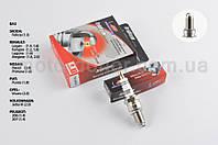 """Свеча авто   BPR5   """"INT - IRIDIUM""""   M14*1,25 19,0mm   (под ключ 21, длинный электрод)"""