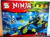 Конструктор Ninja SY386