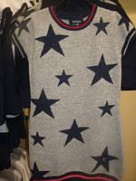 Платья зимние туника Серая,теплая с синими звездами, скоротким рукавом дев. серая 55% вискоза, 40% па, 5% анго