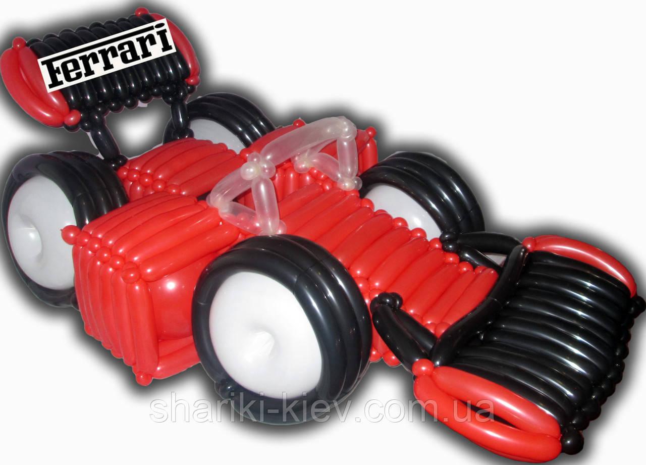 Гоночная Спортивна Машина Феррари из воздушных шариков на День рождения