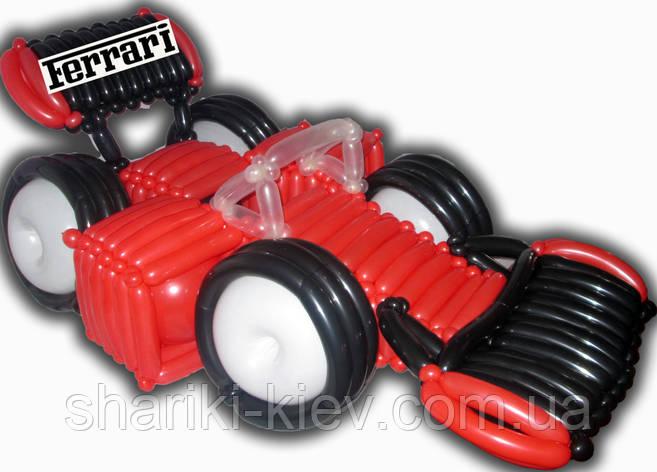 Гоночная Спортивна Машина Феррари из воздушных шариков на День рождения , фото 2