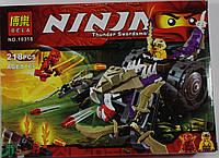 """Конструктор BELA """"Ninjago"""" 218 деталей 10318T"""