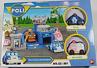 Паркинг Робокар Поли! Robocar Poli! 2 машинки!