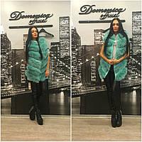 Стильная женская меховая жилетка: кашемир и песец, бирюзовый цвет