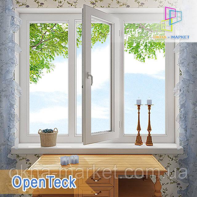 Трехстворчатое окно Openteck в Киеве цена