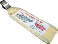 Доска разделочная для рыбы