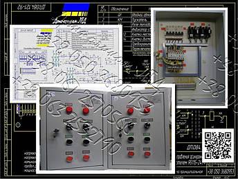 Я5115, РУСМ5115, Я5117, РУСМ5117  нереверсивный двухдвигательный ящик управления  электродвигателями, фото 2