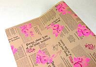 Крафт-бумага подарочная (для цветов) Розовые розы Поэма на бежевом фоне 10 м/рулон