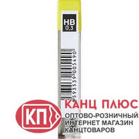 Koh-i-Noor Стержни к мех карандаша 0,3мм НВ  Арт. 4132