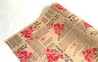 Крафт-бумага подарочная (для цветов) Красные розы Поэма на буром фоне 10 м/рулон