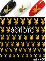 Слайдер-дизайн - Логотипы - milv 401