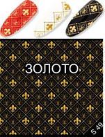 Слайдер-дизайн - Логотипы - S 49 z (золото)