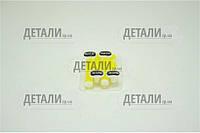 """Освежитель воздуха КОТО Vent Sticks """"Лимон"""""""