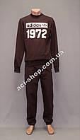 """Спортивный костюм """"ADIDAS 1972"""""""
