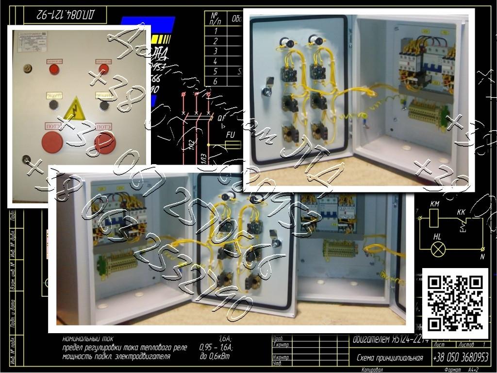 Я5124, РУСМ5124, Я5126, РУСМ5126  нереверсивный двухфидерный  ящик управления  электродвигателями